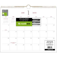 AT-A-GLANCE 2019 SIGNATURE COLLECTION MONTHLY WALL PLANNER PAD 377 X 301MM