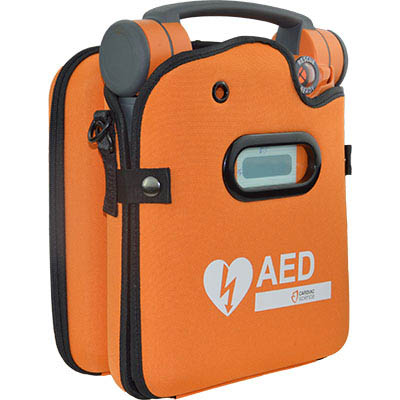 ST JOHN CARDIAC SCIENCE POWERHEART G5 AND CARRY CASE (FULLY AUTOMATIC)